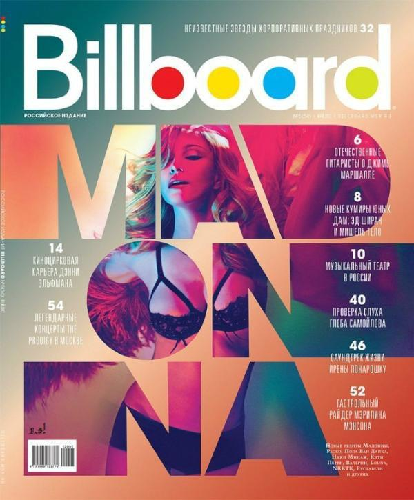 Madonna - Billboard Magazine Cover